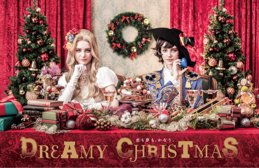 KEIHAN MALL    DREAMY CHRISTMAS